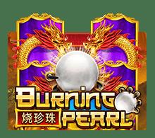 สล็อต XO burning pearl