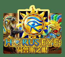สล็อต XO horus eye