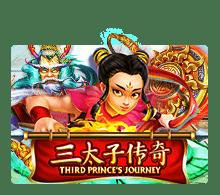 สล็อต XO third prince's journey