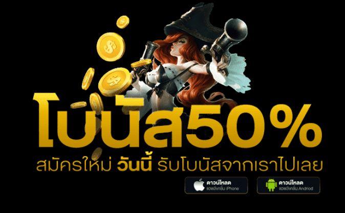 slotxo420 promotion01